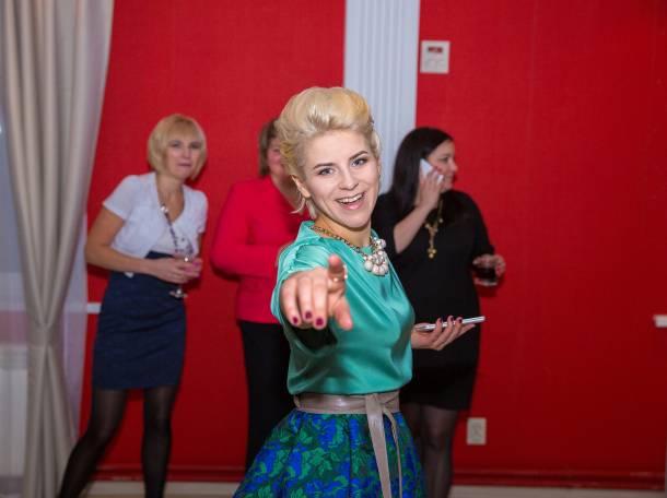 Ведущая - тамада Регина Лайк., фотография 1