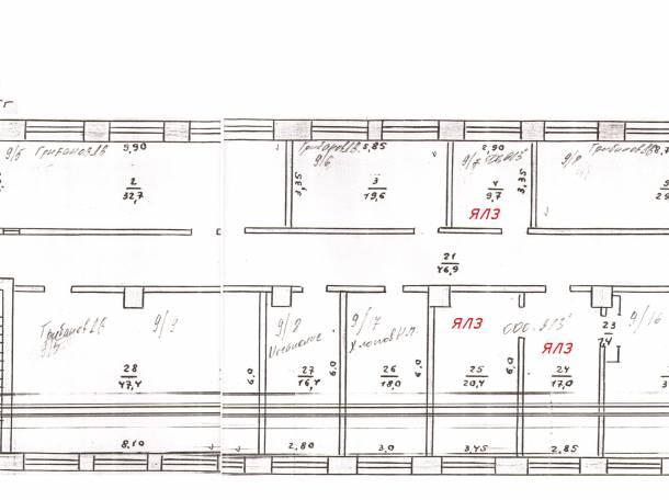 Продам два офисных помещения, Тюменская область, ул. Советская 9, фотография 2