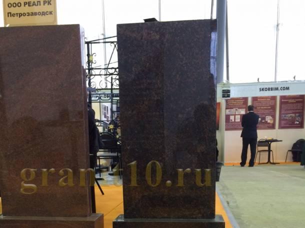 Памятники из габбро-диабаза от производителя в Карелии, фотография 4