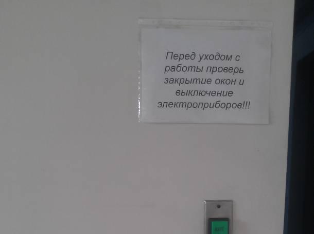 Сдаются офисные помещения на ул.Ореховской д.80., фотография 4