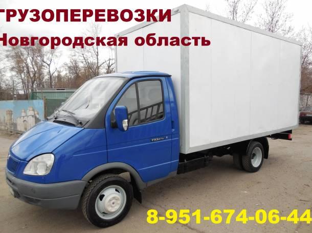 Грузоперевозки, грузчики Новгородская область, фотография 1