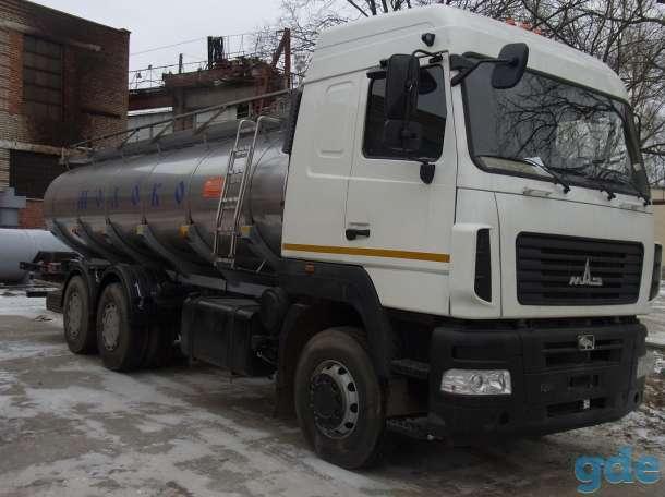 Молоковоз МАЗ 6312В5 14,0 м3 (новый молоковоз), фотография 2