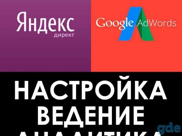 бизнес молодость о чем молчит интернет реклама