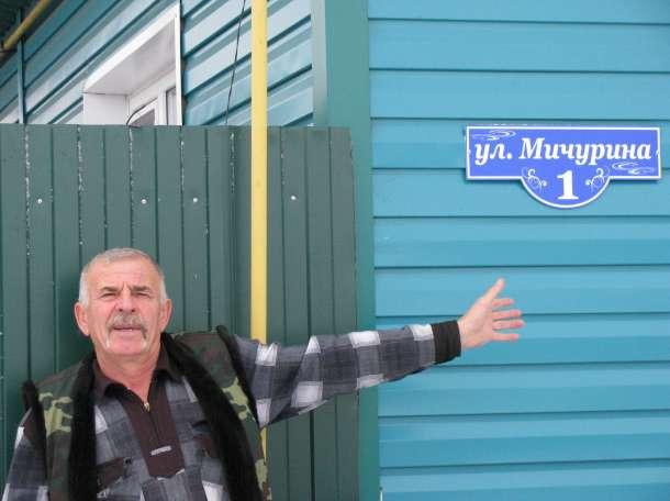 Продается одноэтажный четырехкомнатный жилой дом, Тюменская обл., Исетский р-он, с. ул. Мичурина 1., фотография 1