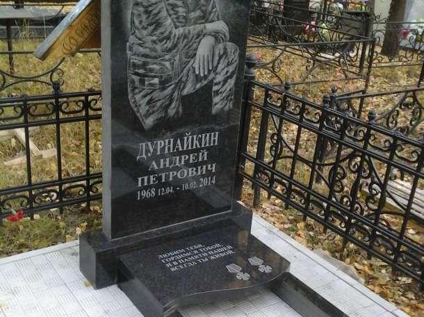 Памятники, фотография 1