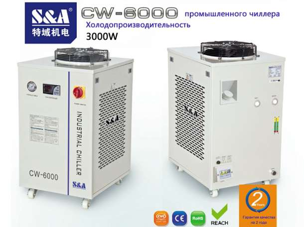 Оптоволоконный лазерный резак из нержавеющей стали 300Вт охлаждается промышленным охлаждающим баком CW-6000 S&A, фотография 1