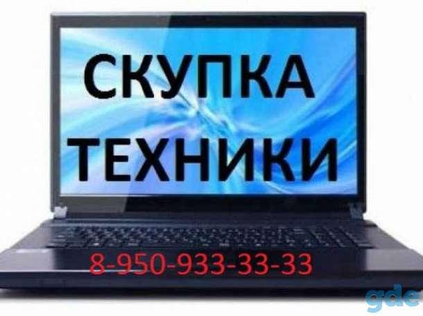Скупка компьютеров и комплетующих, фотография 1