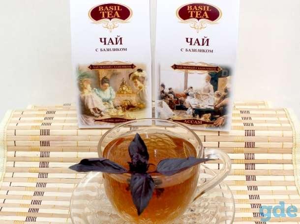 Чай с шафраном, базиликом и эстрагоном, фотография 2