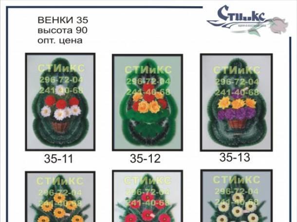 Памятники и венки в Красноярске, фотография 8