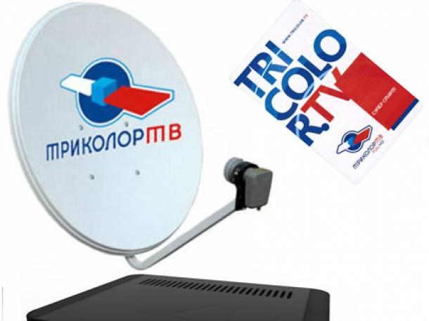 Комплект Триколор ТВ на 2ТВ с УСТАНОВКОЙ, фотография 2