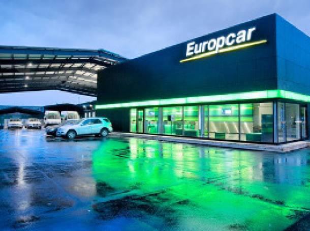 Прокат/аренда авто EUROPCAR - СКИДКИ ДО 40 % , фотография 1
