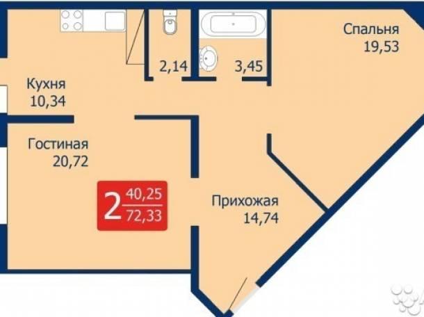 Продается 2-х комнатная квартира в г. Красноармейск, ул. Спортивная, д. 12, фотография 3