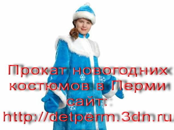 Прокат детских новогодних карнавальных костюмов, фотография 2