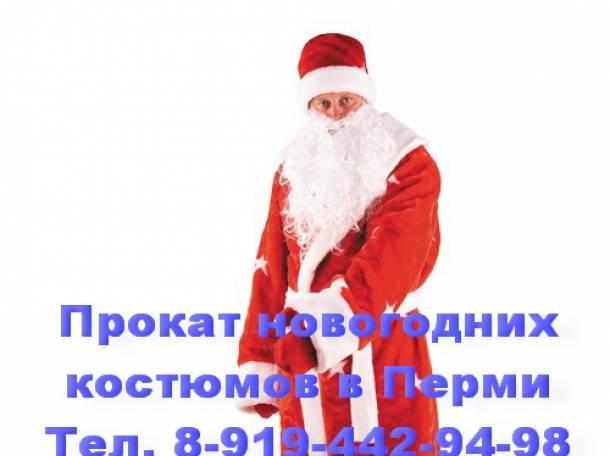 Прокат детских новогодних карнавальных костюмов, фотография 4