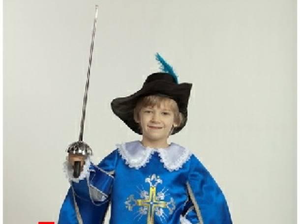Прокат детских новогодних карнавальных костюмов, фотография 5
