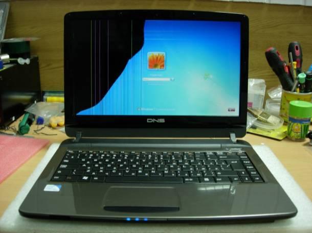 Куплю неисправный ноутбук на запчасти. Выезд на дом, фотография 1