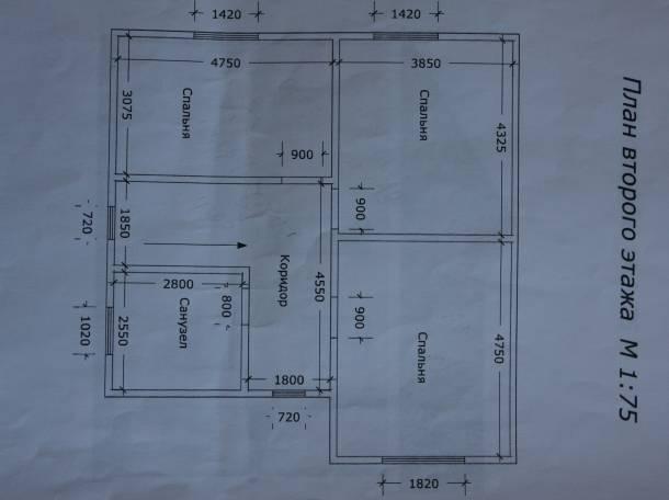 Продается дом 152 кв.м. 10 сот. участок., фотография 11