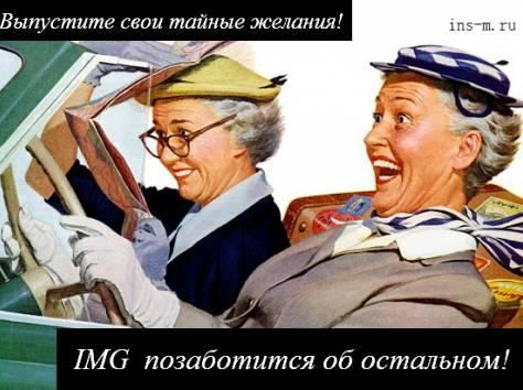 Доставка диагностической карты по Москве 1000., фотография 3