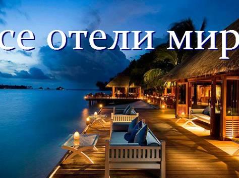 Доставка диагностической карты по Москве 1000., фотография 5