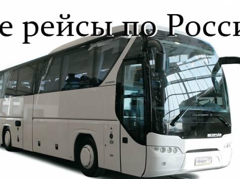 Доставка диагностической карты по Москве 1000., фотография 8