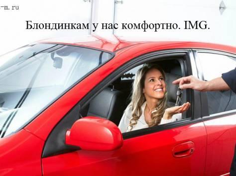 Сделать КАСКО на аварийную машину дешевле, фотография 6