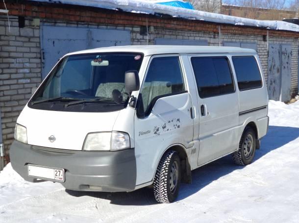 Продам Nissan Vanette, фотография 1