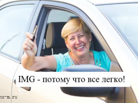 Страховое агентство «IMG Страхование», фотография 4