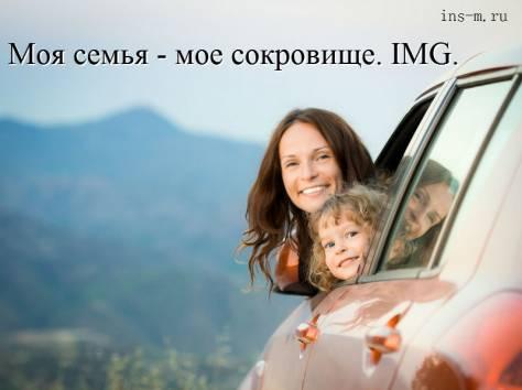 Страховое агентство «IMG Страхование», фотография 6