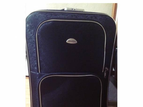 Большой вместительный чемодан, фотография 1