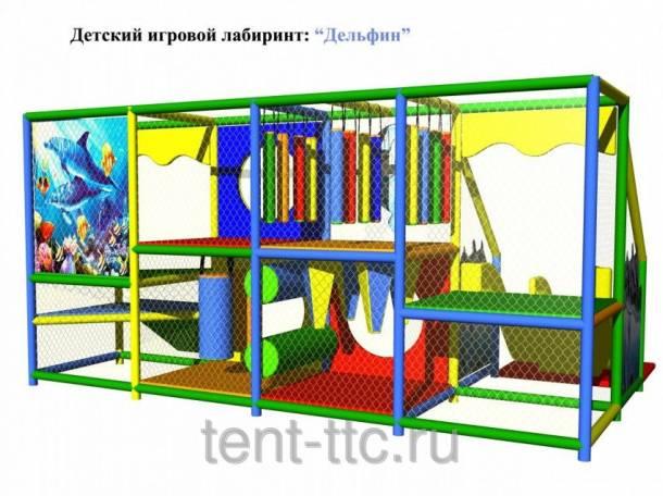 Игровой лабиринт Дельфин, фотография 3