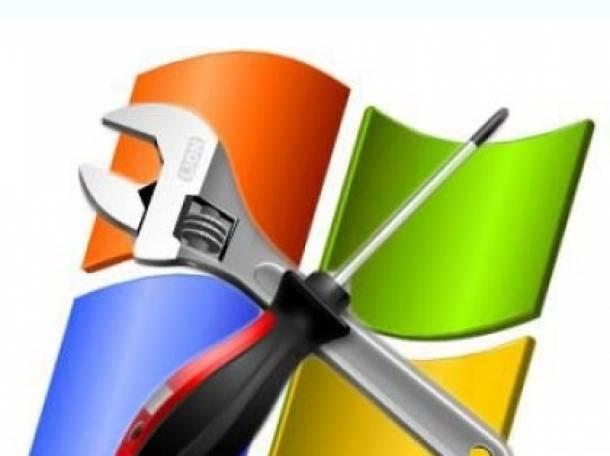 Установка Windows, программ, антивируса, ремонт компьютеров. Выезд на дом. Нижневартовск, фотография 1