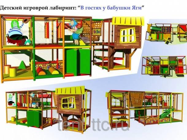 Игровой лабиринт В гостях у Бабушки Яги, фотография 3