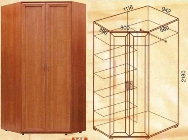 Шкафы, фотография 9