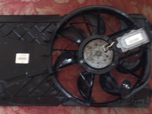 Продам вентилятор охлаждения форд фокус 2 1.8 в сборе, фотография 1