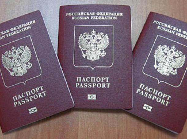 Заполнение бланков на оформление загранпаспорта, фотография 1