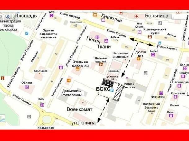 Работа в городе белогорске