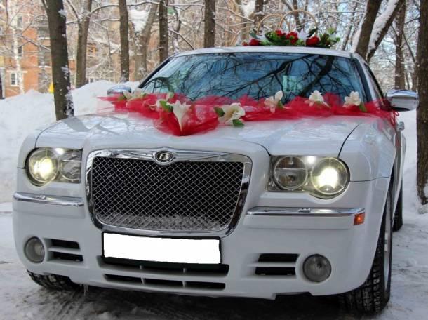 Авто на свадьбу любого класса, кортежи, украшения, фотография 1