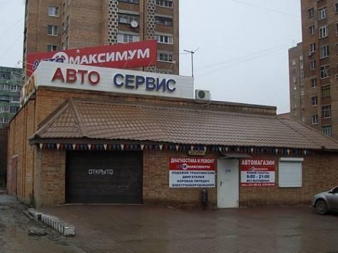 Ремонт Автомобилей АвтоМаксимум, фотография 1