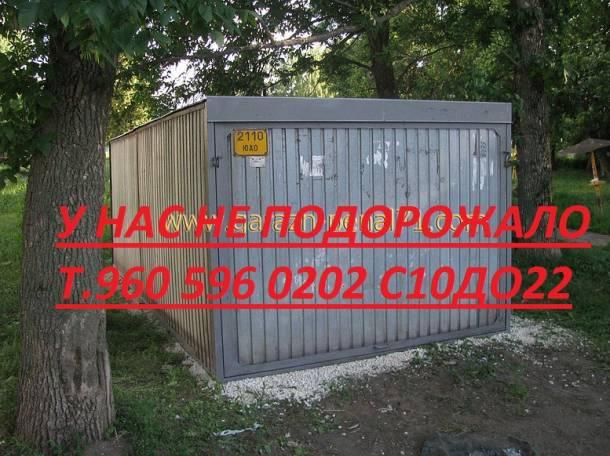 Продажа и установка б/у и новых гаражей пеналов в Туле и области, фотография 1