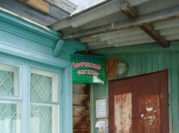 Продам торговое помещение, пос.Третий Северный, ул.Клубная, дом 3, фотография 1