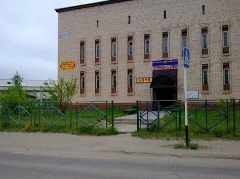 Продажа здания с земельным участком, фотография 1