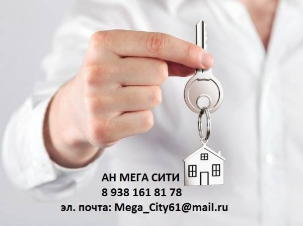Продается гараж РИИЖТ на 2 авто с подвалом, шеболдаева, фотография 1