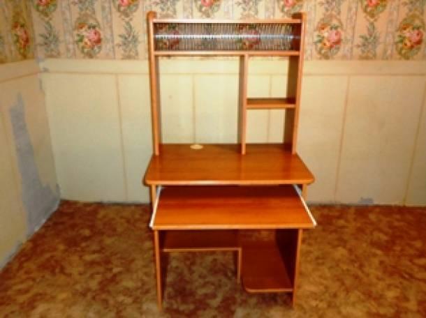 Компьютерный стол, б/у, фотография 1