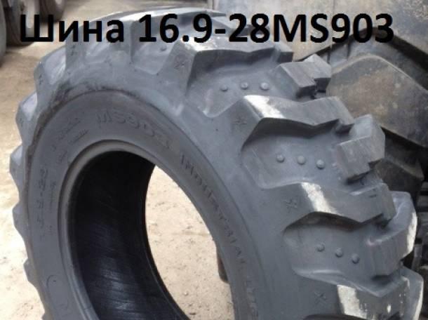 16.9-28 12PR TL MS903(клюшка) на экскаватор Шина (брэнд Хютон-huiton), фотография 1