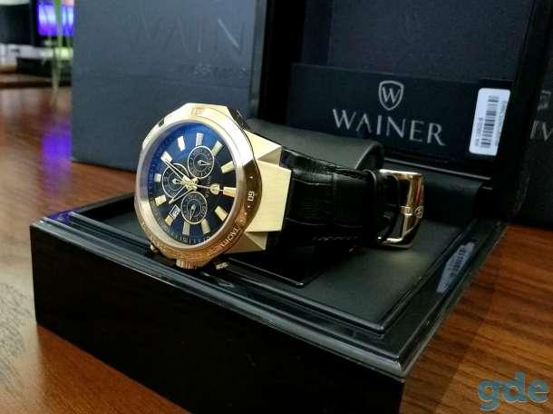 Мужские продам швейцарские часы наручные продать часы ракета мужские