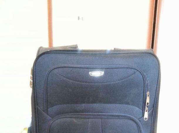 Очень удобный и вместительный чемодан, фотография 1