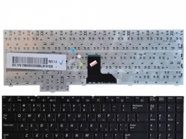 Клавиатура VAS1 для ноутбука Samsung R528, фотография 1