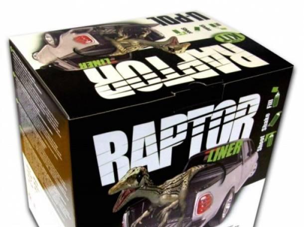 Защитное покрытие Раптор Raptor u-pol, фотография 1