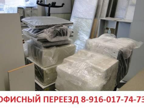 Грузчики грузоперевозки Раменское, Жуковский, Люберцы, фотография 2