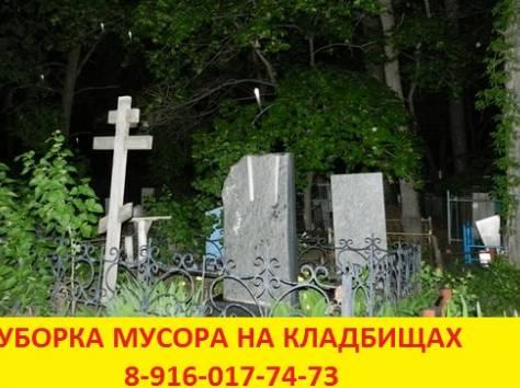 Грузчики грузоперевозки Раменское, Жуковский, Люберцы, фотография 6